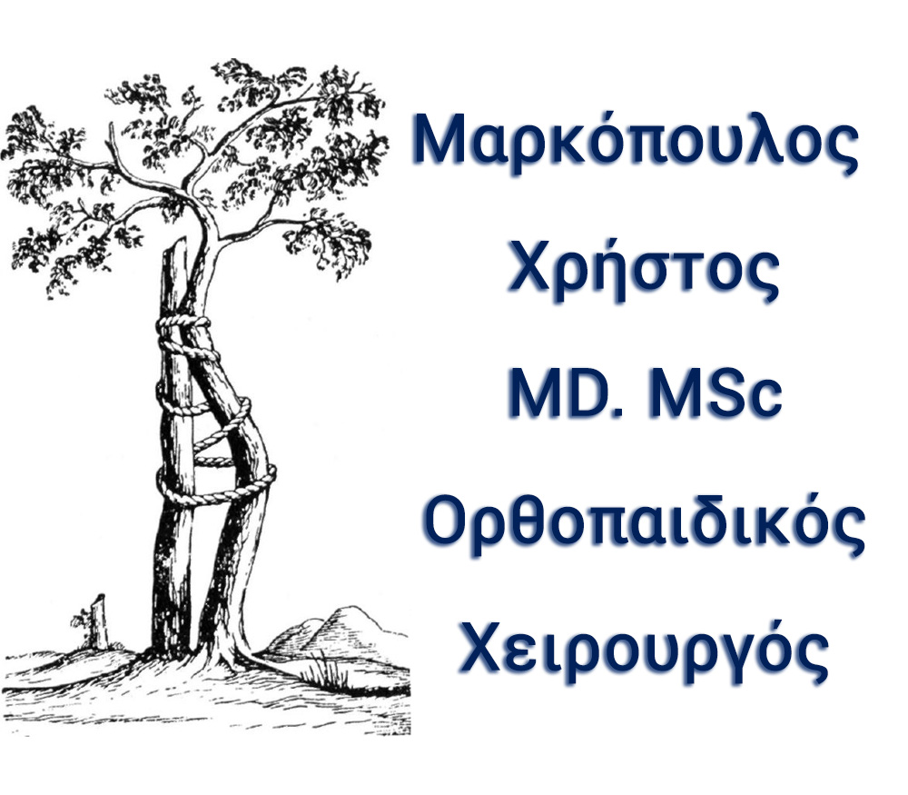 ΟΡΘΟΠΑΙΔΙΚΟΣ | Ορθοπεδικός Χειρουργός | ΧΕΙΡΟΥΡΓΟΣ ΜΑΡΚΟΠΟΥΛΟΣ ΧΡΗΣΤΟΣ | Ρήξη Χιαστού | Ρήξη Μηνίσκου | Τενοντίτιδα Ώμου | Οστεοπόρωση – Μαρούσι